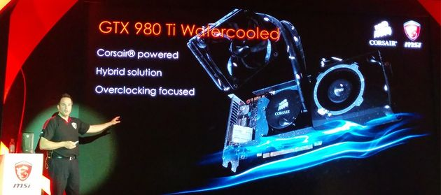 MSI анонсировала видеокарту с водяным охлаждением
