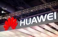 Huawei приглашает на крупную конференцию - будет показан новый флагман?