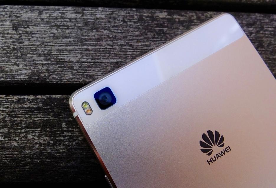 Премьера Huawei P9 состоится в апреле