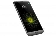 LG G5 может появится в упрощенной версии по низкой цене