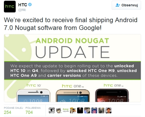 android-7-0-nougat-htc
