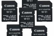 Canon выпустит самый маленький адаптер Wi-Fi для камер