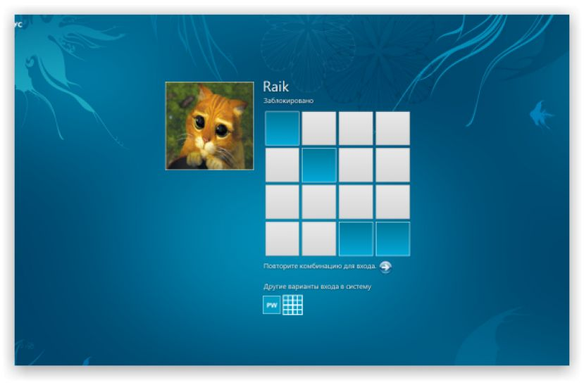 Графический пароль на Windows 8