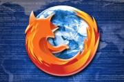Mozilla разработала сервис для проверки веб-сайтов на безопасность