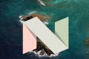 Модели HTC, которые получат Android 7.0 Nougat