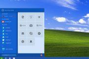 Как бы выглядела Windows XP, если бы вышла в 2018 году